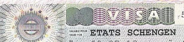 виза шенген мин
